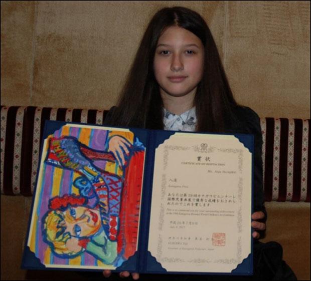Uspeh mlade Somborke na međunarodom bijenalu