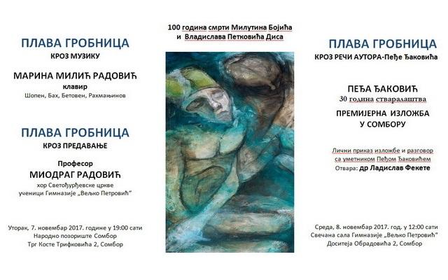 """Izložba """"Plava grobnica"""" u Somboru"""