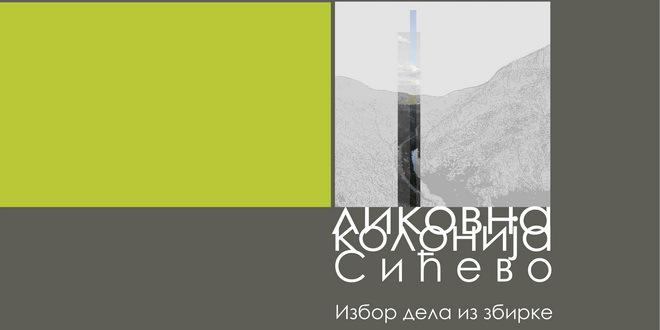 """Otvaranje izložbe dela iz fonda kolonije """"Sićevo"""""""