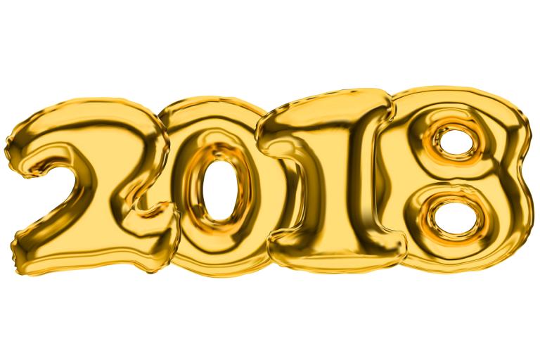 Срећна Нова година!